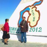 Муйнак,Республика Каракалпакстан