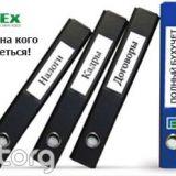 FinEx Бухгалтерские Услуги