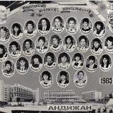 Андижан школа 14 выпуск 1985