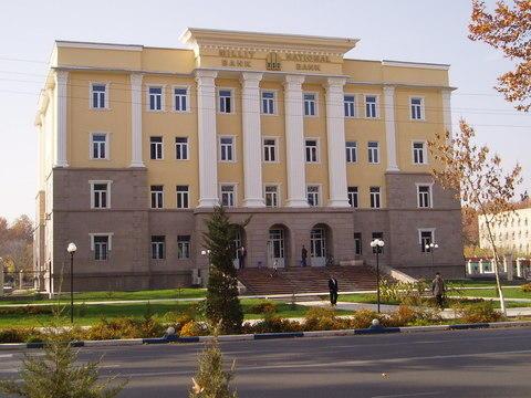 Узбекистан город Фергана