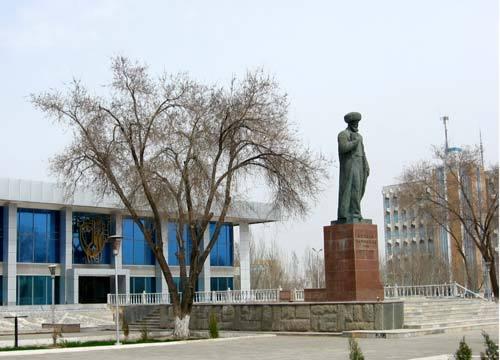город Нукус