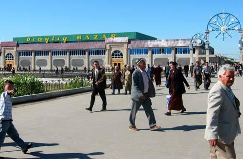 г. Нукус, Центральный базар