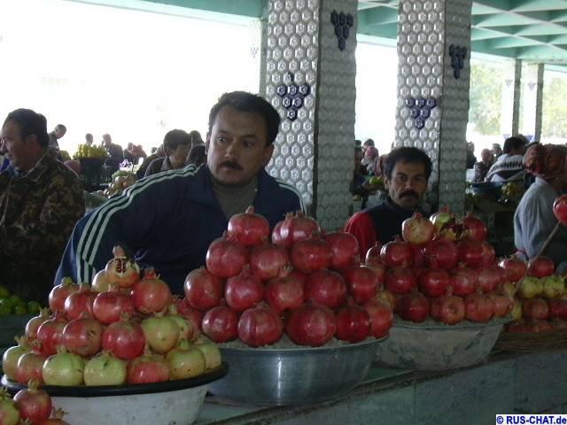 г. Самарканд, Самаркандский базар